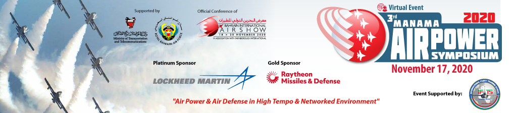 3rd Manama Air Power Symposium (MAPS 2020)